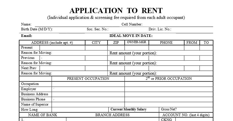 Free Rental Application Form | Real Estate Forms